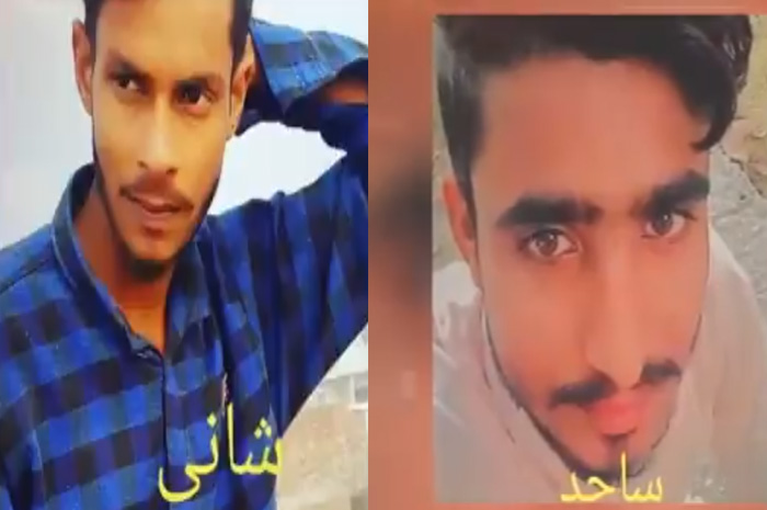 Two youths fall into canal while making TikTok video in Sheikhupura