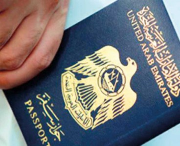 Calling all investors, doctors, scientists, artists and skilled professionals; UAE offers citizenship
