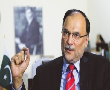 Participating in senate elections to thwart govt conspiracy, says Ahsan Iqbal