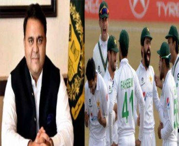 'Congratulations Pakistan'; Fawad delighted over Pakistan's victory