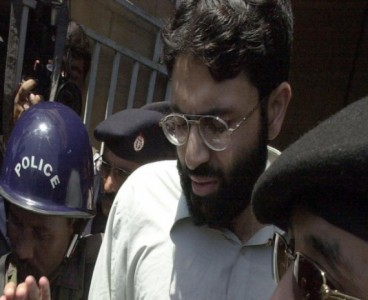 Daniel Pearl case: SC orders to shift Omar Sheikh from death cell to state rest house
