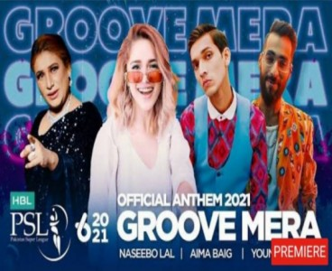 """PSL 6: """"Groove Mera"""" sparks hilarious memes fest on Twitter"""
