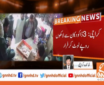 Street crimes on rise in Karachi; grocery store targeted in armed robbery