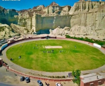 'Simply brilliant, Beautiful': Stunning pictures of Gwadar's cricket stadium take internet by storm