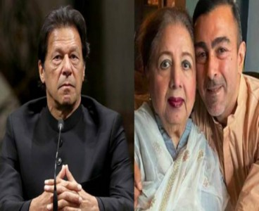 PM offers condolences to Shaan Shahid on his mother's death