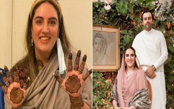 Bakhtawar ties knot with Mahmood Chaudhry