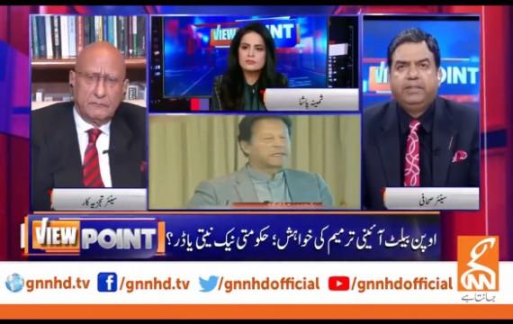 PM now afraid of 'parliament mafia': Imran Yaqub Khan