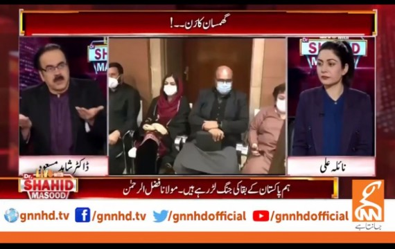 PM aware of suspicious members of his team: Dr Shahid Masood
