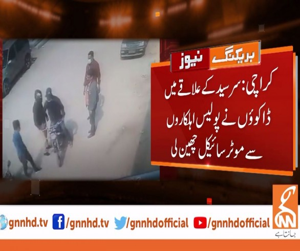 Dacoits go on rampage; loot police personnel
